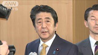 GSOMIA維持評価も・・・ 日本「輸出管理の問題は別」(19/11/23)
