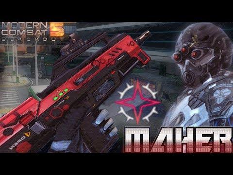 MC5 SQUAD BATTLE MORTAR VS ABUTRES Gaming (MOR MAHER)