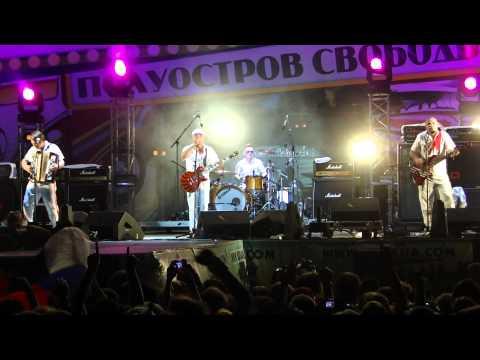 Клип Лампасы - Суббота