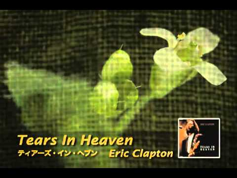 📱 Eric Clapton Tears In Heaven Mp3 Download Skull
