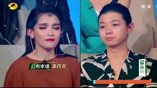 KZ Tandingan Elimination SINGER 2018 English Subtitle   Episode 9