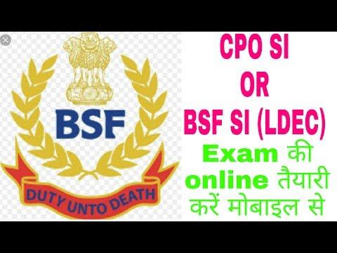 CPO SI Bsf SI Departmental Exam Online