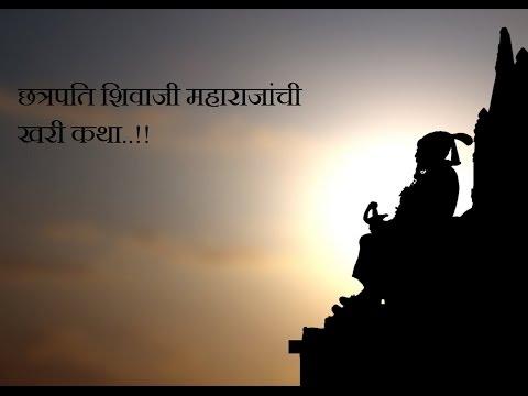 Real Story Of Chatrapati Shivaji Maharaj |...