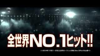 2015年6月5日(金)全国ロードショー Hungergames.jp 2013年度全米年間...