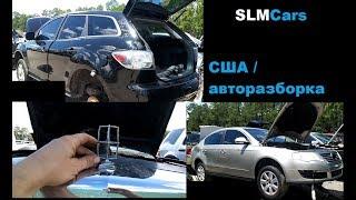 видео Автомобили Chevrolet Alero: продажа и цены