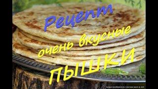 Рецепт лепёшки с сыром Готовим вкусные лёпешки с сыром