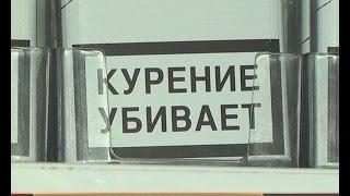 Можно ли поменять сигареты если купил не те жевательный табак оптом в москве купить