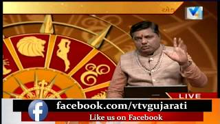 Bhavishya Darshan: Know your Job opportunities according to your own Rashi | Vtv News