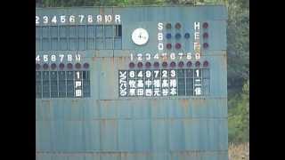 2013年4月27日(土) ウエスタンリーグ 広島東洋vs福岡ソフトバンク7回戦 広島東洋カープ二軍の本拠地である「広島東洋カープ由宇練習場」(通称:由宇球場)での開催。