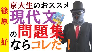 http://shikonomi.com/sankosyo/kokugo-s/entry180.html 良ければ高評価...