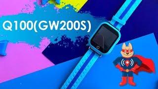Smart Baby Watch q100(GW200s) Часовой - Детские часы с функцией телефона