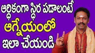 Goddess Lakshmi Devi | Goddess Lakshmi | Goddes Lakshmi Kataksham | Aagneyam Vastu | Aagneyam