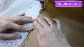 Пришиваем отделочную кайму запошивочным швом