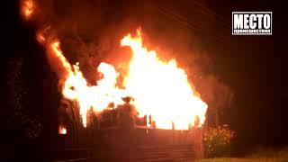Сводка  Подожгли Ниссан и Шевроле на Уральской  Дайджест за неделю  Место происшествия 14 09 2018