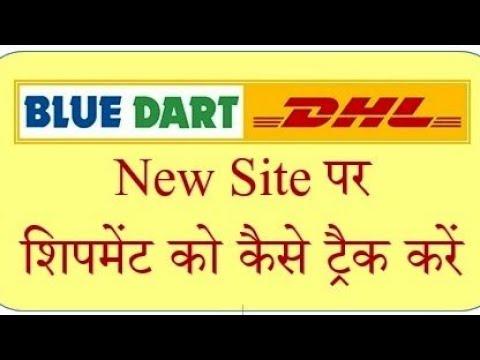 How To Track Shipment On BlueDart/DHL