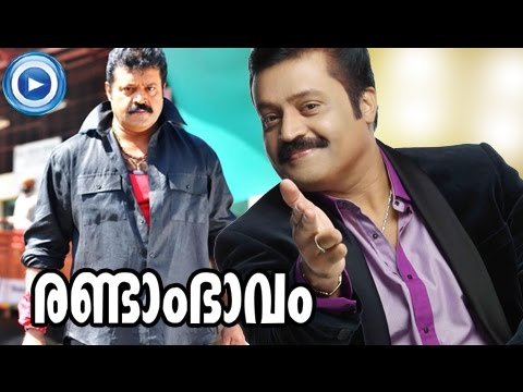 Malayalam Full Movie New Releases | Randam Bhavam | Suresh Gopi Malayalam Full Movie Latest