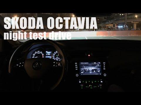Skoda Octavia POV Night Test drive