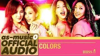 [MP3/DL]01. MISS A (미쓰 에이) - One Step (한걸음) [Mini Album miss A – COLORS]
