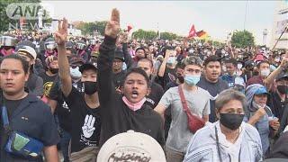 タイで反政府デモ 警察との間で緊迫状態続く(2020年10月15日) - YouTube