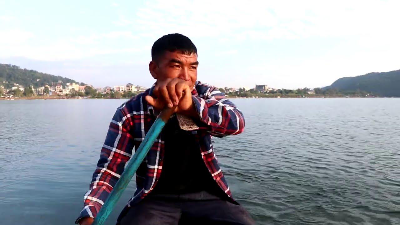 पोखरा फेवाताल घुम्नलाई सरर  pokhara fewatal