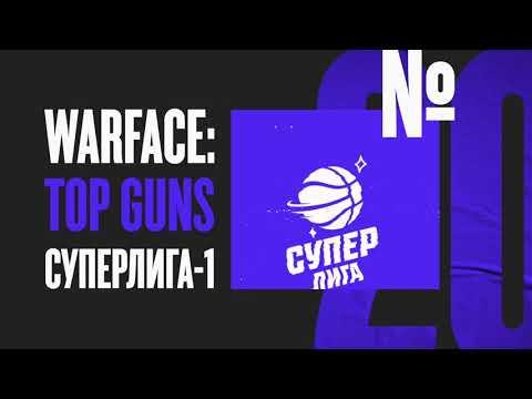 Warface: Top Guns / Ep #20