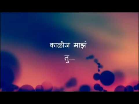 Jeev Rangla || Hariharan || Shreya Ghoshal || Jogwa || Lyrical Video