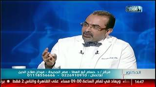 #القاهرة_والناس | فنيات تصغير وتكبير الثدى مع دكتورحسام أبو العطا فى #الدكتور