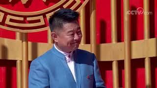 [喜上加喜]节目抢先看 90后创业青年感恩党的光辉照耀到边疆| CCTV综艺