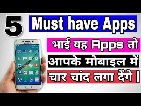 5 must have apps, which i always keep in my mobile..