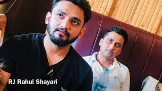 RJ Rahul Shayari #1.   Love is in the air❤️
