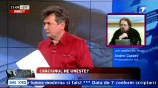 Кураев шокировал православный народ правдой