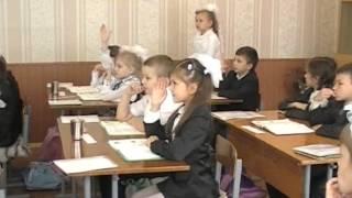 Відкритий урок у другому класі ЛЗОШ № 12