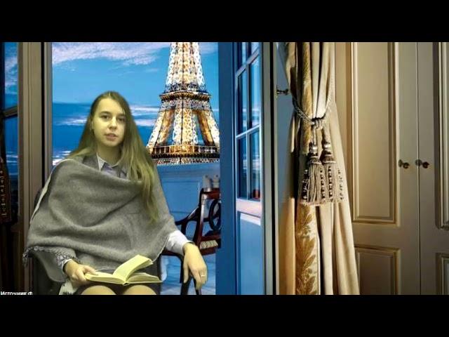 Изображение предпросмотра прочтения – ПолинаПанина читает произведение «В Париже» М.И.Цветаевой