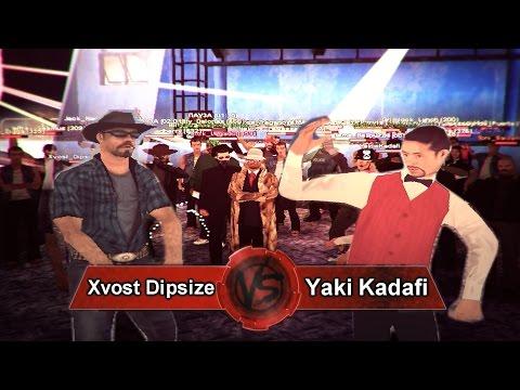 VERSUS BPM BATTLE: Xvost Dipsize Vs Yaki Kadafi [GTA SAMP]