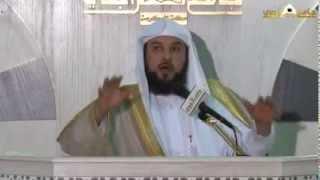 قصة بقرة بني إسرائيل محاضرة الشيخ محمد العريفي - Mohamed Al-Arifi