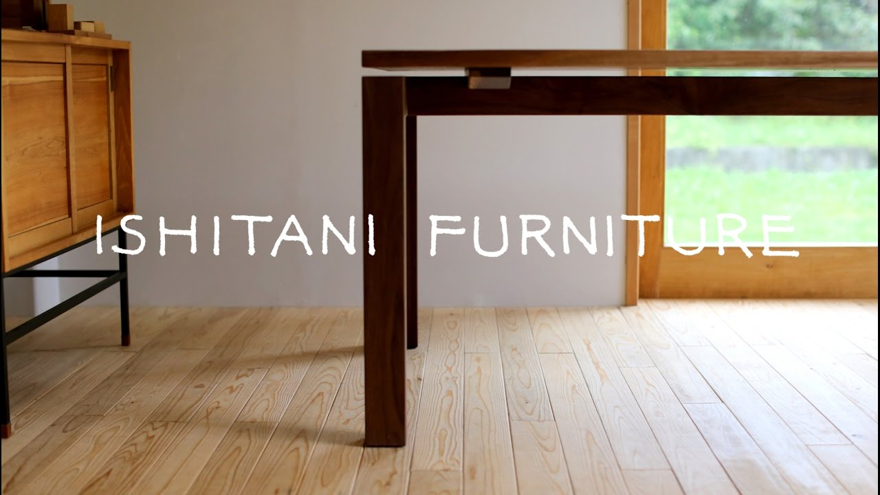 Ishitani Making A Floating Table 2 0 Youtube