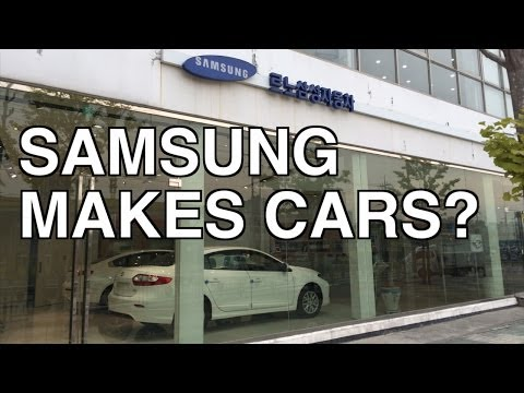 Samsung Makes Cars?