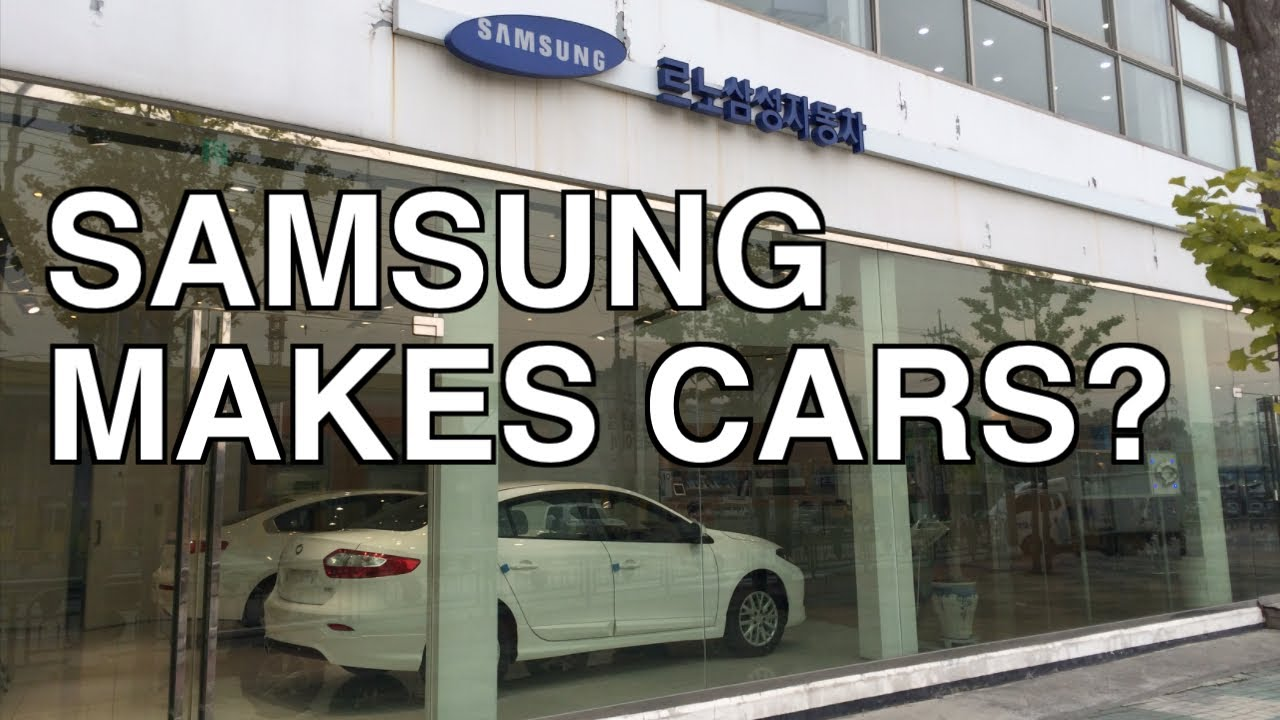 Samsung Makes Cars?