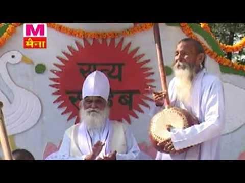 Avgat Se Chala Aaya | Sant Kabir Ke Shabad Vol 4 - Maina Cassettes