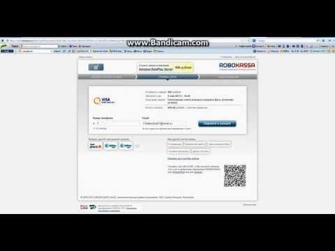 ARP, Donate,Visa Qiwi Wallet