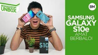 Buka kotak SAMSUNG GALAXY S10e. Amat berbaloi! #smashpopUNBOX | smashpop