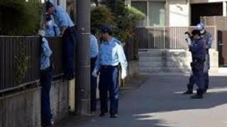 【驚愕】 その171 足立区女性教師殺人事件 世にも奇妙な事件簿 千阪利恵 検索動画 10