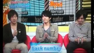先週のback numberのオールナイトニッポンでmiwaちゃんと 付き合いたい...