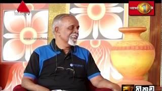 Pathikada Sirasa TV 26th September 2019 Thumbnail