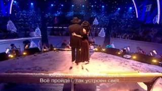 Михаил Боярский и Анастасия Заворотнюк - Всё пройдёт