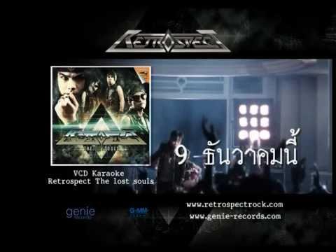 The Lost Souls VCD Karaoke (9 dec 2010)
