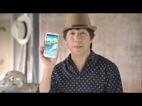 โฆษณา Samsung Galaxy Note 2 โน๊ต อุดม เลิกเดี่ยว HD