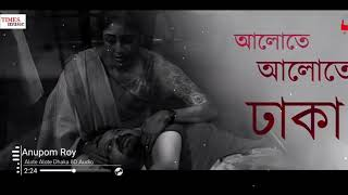 alote-alote-dhaka-full-konttho-anupam-roy-nandita-shiboprosad-paoli-jaya-8d