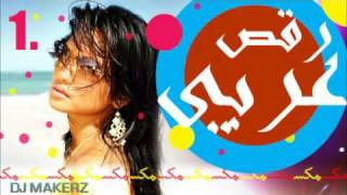NEW Arabic Dance Mix 2009