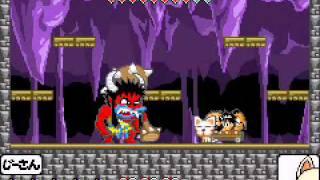 Grandpa Danger 3: Hateshinaki Mamonogatari (1st boss)